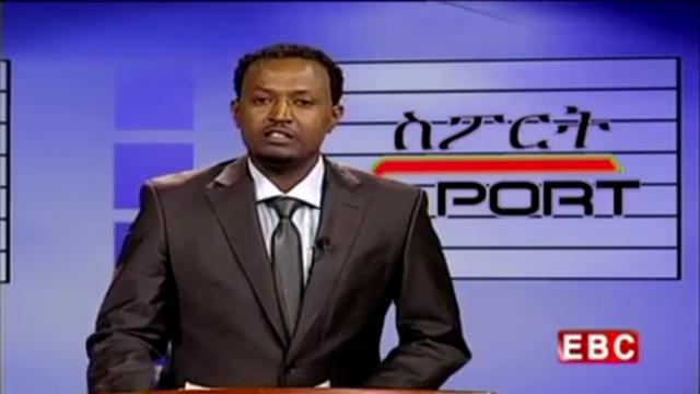 Ethiopian Sport News - Tuesday 10 Feb 2015 | Evening