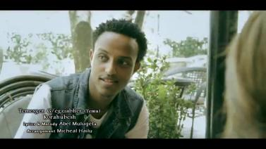 Temesgen G-Egzaiabher - Korahubesh [NEW Music Video]
