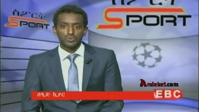 Ethiopian Sport News - Thursday 25 Sep 2014 - Evening
