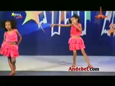 Amazing Performance by Sisters from Halden State Modern Dance Group on Balageru Idol Part 89