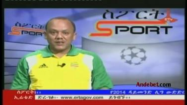 Ethiopian Sport News - Saturday 19 July 2014