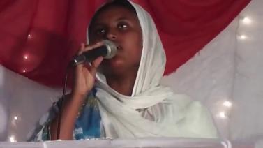New Ethiopian Orthodox Tewahedo Song 2013/2014 - Zemarit Zerfe Kebede - Menfes Kidus