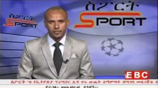 Ethiopian Sport News - Wednesday 22 Oct 2014   Evening