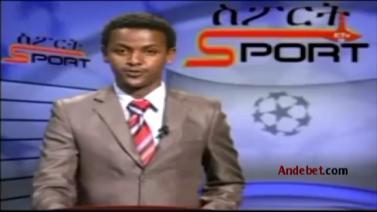 Ethiopian Sport News - Thursday 14 Aug 2014 - Evening