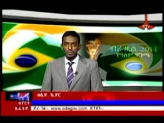 Ethiopian Sport News - Wednesday 25 June 2014