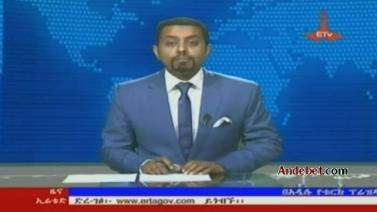 Ethiopian News In Amharic - Friday 29 Aug 2014 - Evening