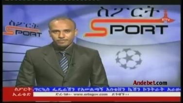 Ethiopian Sport News - Friday 01 Aug 2014 - Evening