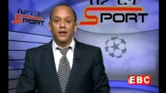 Ethiopian Sport News - Sunday 12 Oct 2014