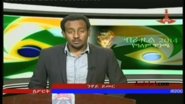 Ethiopian Sport News - Friday 11 July 2014 - Evening