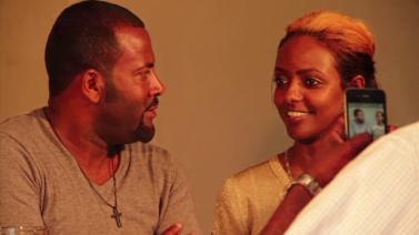 New Short Ethiopian Film - Weregna ወሬኛ