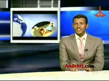 Ethiopian News In Amharic - Saturday 19 Apr 2014 - Evening