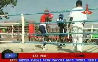 Ethiopian Sport News - Friday 07 Feb 2014 - Evening