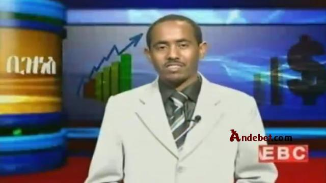 Ethiopian Business News - Tuesday 21 Oct 2014
