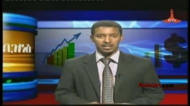 Ethiopian Business News - Wednesday 30 July 2014
