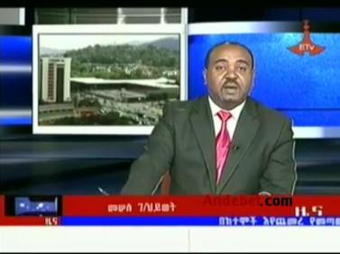 Ethiopian News In Amharic - Wednesday 16 Apr 2014 - Evening