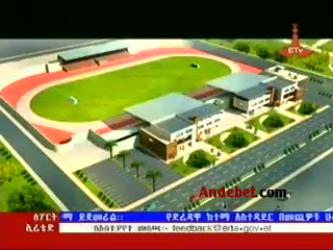 70,000 Capacity Stadium To Be Built in Dire Dawa