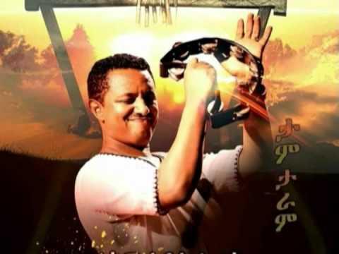 Teddy Afro's New Single with Lyrics - Be 70 Dereja | አዲሱ የቴዲ አፍሮ ነጠላ ዜማ ከግጥም ጋር - በ፸ ደረጃ