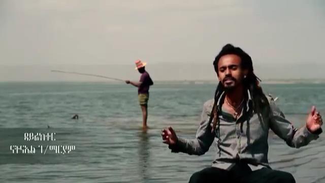 Frezer Aregahegne Worash - Yene Nesh Woy [New Music 2014]