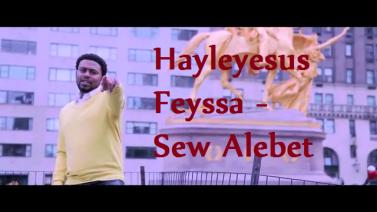 Hayleyesus Feyssa (Hayle Pa) - Sew Alebet [Official Video]