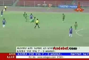 Ethiopian Sport News - Tuesday 11 Feb 2014 - Evening