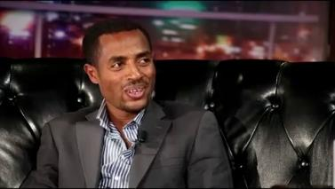 Seifu Fantahun Show With Kenenisa Bekele Coming This Week