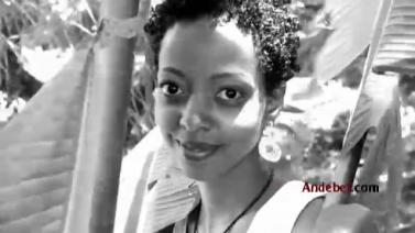 Feysal Haji - Wol Yadanna [Hot New Ethiopian Music 2014]
