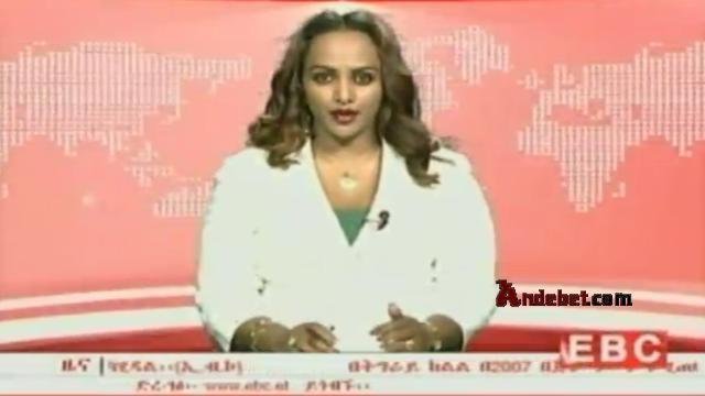 Ethiopian News In Amharic - Wednesday 15 Oct 2014   Evening