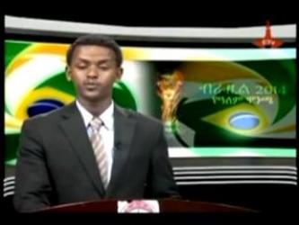 Ethiopian Sport News - Wednesday 18 June 2014