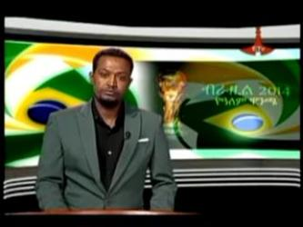 Ethiopian Sport News - Tuesday 24 June 2014