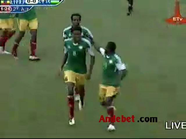 Asrat Megersa Goal vs Rwanda AFCON Cup qualification for non Professional Players