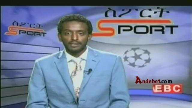 Ethiopian Sport News - Thursday 09 Oct 2014 | Evening