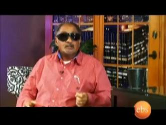 Seifu Fantahun Show Interview with artist Tesfaye Gessesse