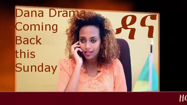 Dana Drama Coming Back On This Sunday | 27 Feb 2015
