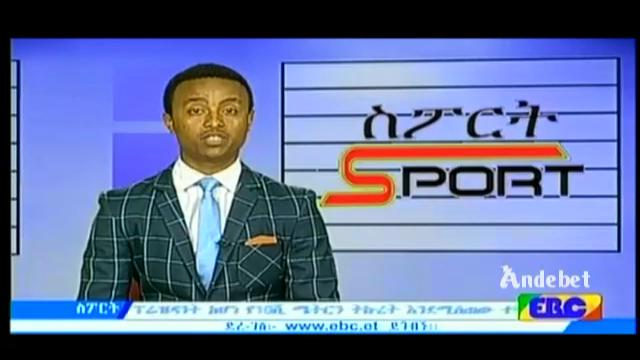 Ethiopian Sport News - Wednesday 04 Mar 2015 | Evening