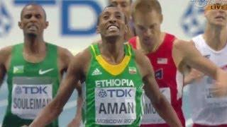 Mohammed Aman becomes 800m World Champion in IAAF 2013 Finals