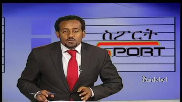 Ehiopian Sport News - Tuesday 17 Feb 2015 | Evening