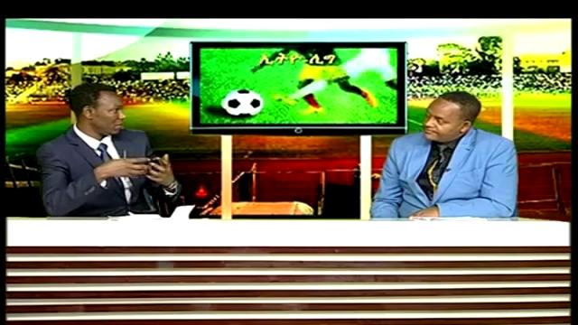Ethio League Sport Show - 10 Jan 2015