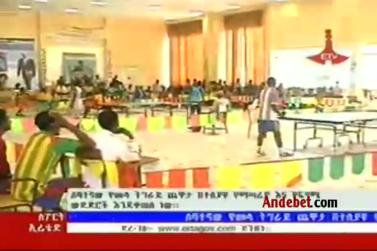 Ethiopian Sport News - Friday 14 Feb 2014 - Evening