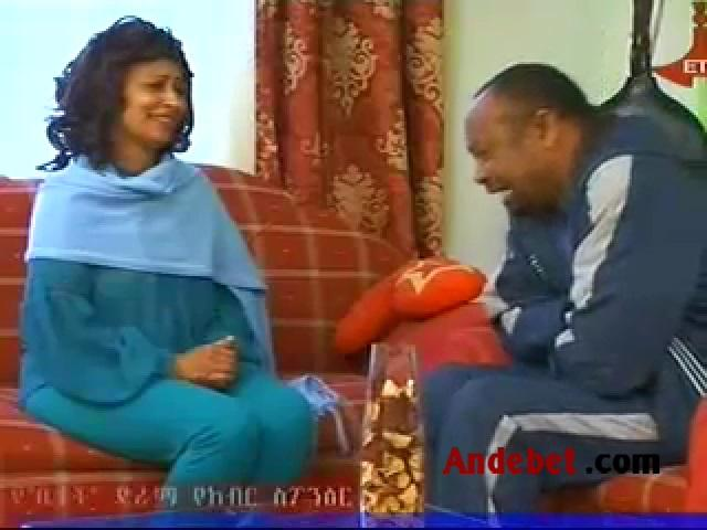 Betoch Ethiopian Comedy Part 24