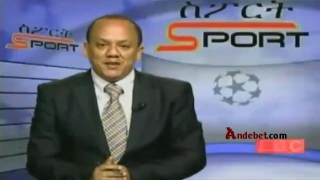 Ethiopian Sport News - Monday 13 Oct 2014 - Evening