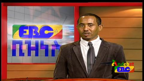 Ethiopian Business News - Monday May 18, 2015