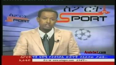 Ethiopian Sport News - Friday 18 July 2014 - Evening