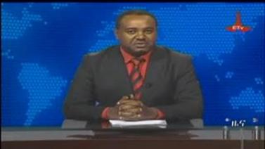 Ethiopian News In Amharic - Sunday 20 July 2014 - Evening
