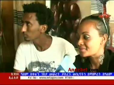 Ethiopian Business News - Wednesday 23 Apr 2014
