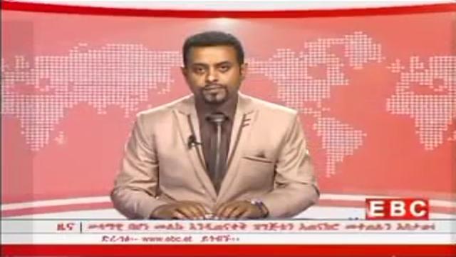Ethiopian News In Amharic - Sunday 19 Oct 2014   Evening