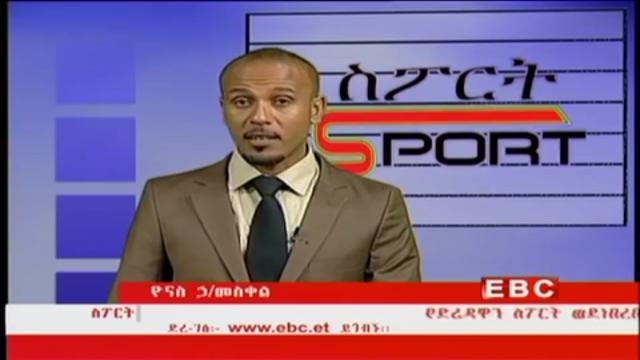 Ethiopian Sport News - Thursday 25 Dec 2014 | Evening.mp4