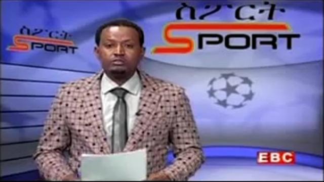 Ethiopian Sport News - Monday 08 Dec 2014 | Evening