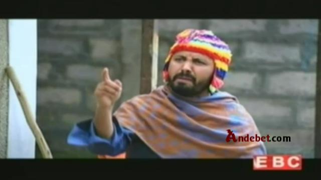 Betoch Comedy Part 74 - Full Episode | 25 Oct 2014
