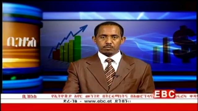 Ethiopian Business News - Monday 26 Jan 2015