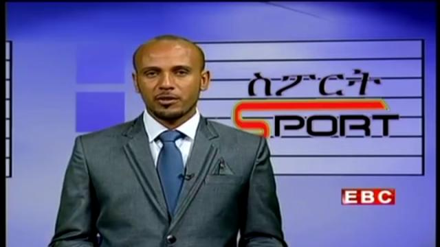 Ethiopian Sport News - Thursday 08 Jan 2015 | Evening